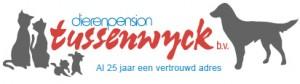 logo_tussenwijck (2)